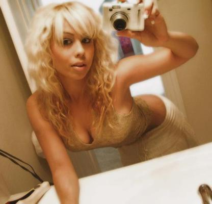 Girls Sent In Photos About Themselves - Vol 2 - 08